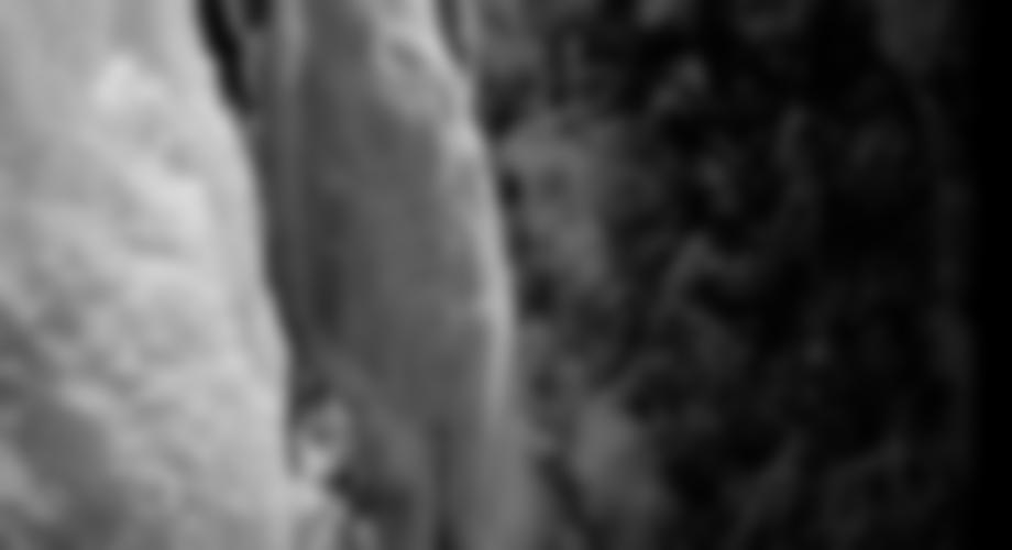 Blick vom Earendil dritte SL., in die dritte SL. von Silmarill